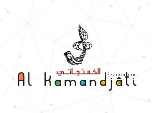 Baroque Music Festival – Al Kamandjati