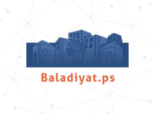 Baladiyat.ps