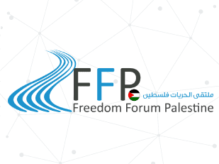 Freedom Forum Palestine