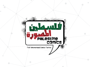 Palestine Comics