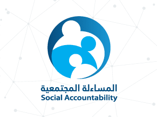 Social Accountability – GIZ