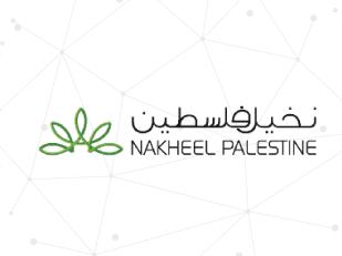 Nakheel Palestine