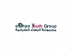 AlBahaa Group