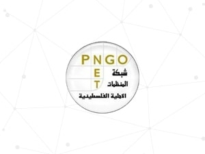 PNGO – Palestinian Non-Governmental Organizations Network