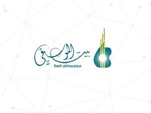Beit AlMusica