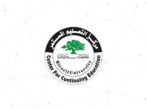 Center for Continuing Education – Birzeit University
