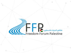 Freedom Forum Palestine – FFP