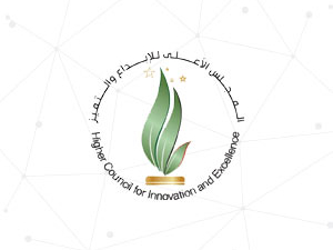 Higher Council for Innovation & Excellence – HCIE