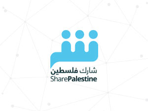 Share Palestine Conference