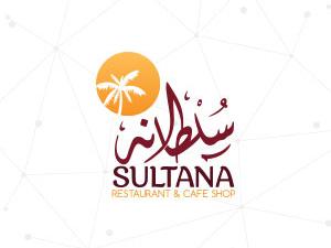 Sultanah