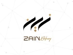 Zain Bakery