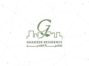 Al-Ghadeer Residence