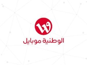 Wataniya Mobile