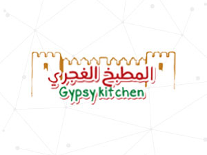 Domari Gypsies Kitchen