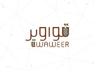 Qwaweer