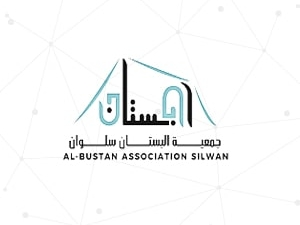 Al Bustan Association Silwan