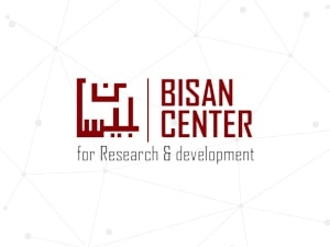 Bisan Center for Research and Development