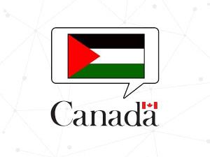 Canada Representative Office – مكتب الممثلية الكندية
